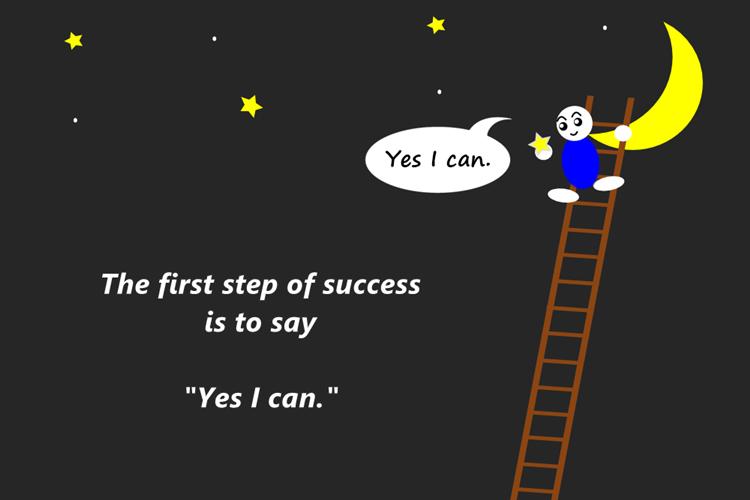 first-step-of-success-7-text-en-3-blur-1-750px